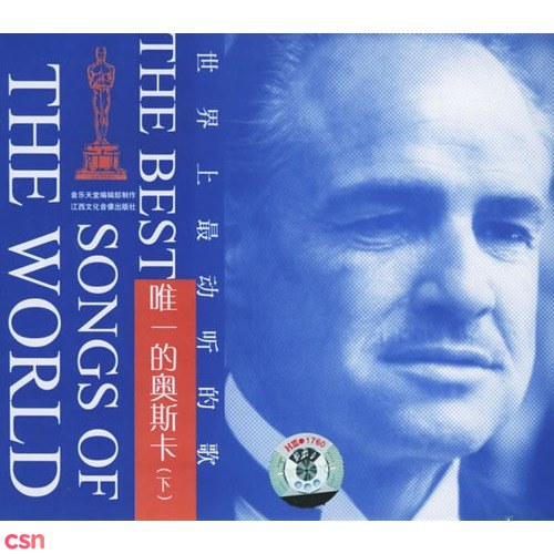 The Best Songs Of The World Vol.2 (CD1)