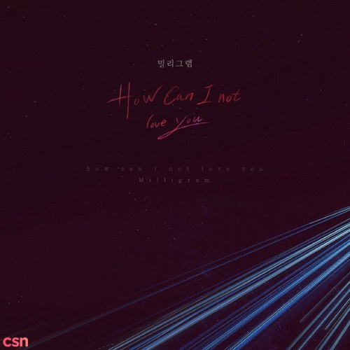 Mysterious Personal Shopper OST Part.15 (Single)