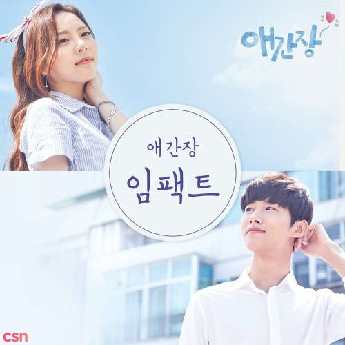My First Love OST Part.4 (Single)
