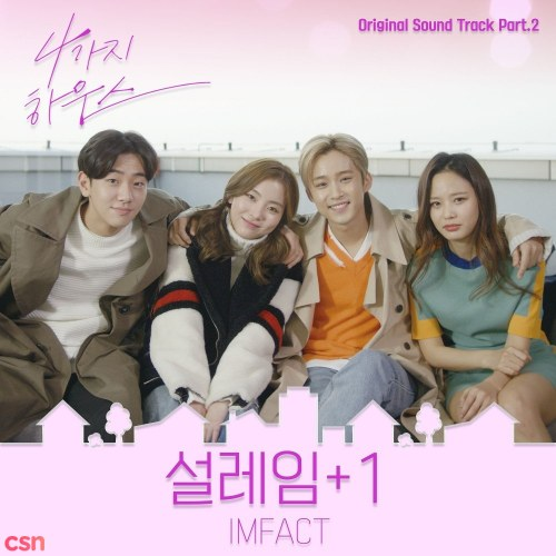 4 Different House OST Part.2 (Single)
