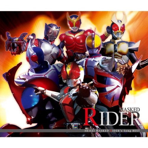 Kamen Rider - Toei [Download M4A,MP3]