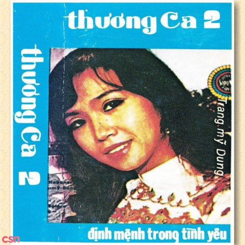 Thảo Ly