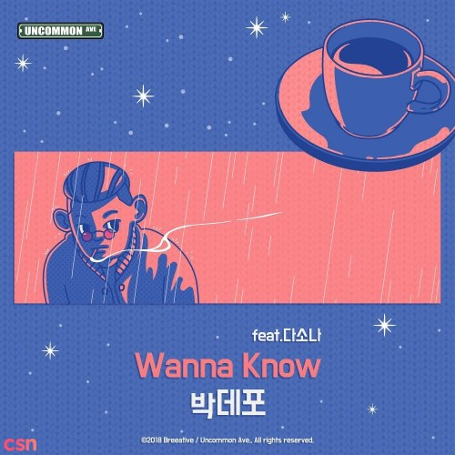 Download FLAC,MP3 of the song: Wanna Know by Dasona