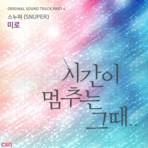 Download FLAC,MP3 of the song: Tulips (Piano Version) by Snuper