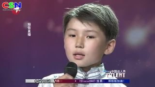 Mother In The Dream (China's Got Talent Show 2011) - Uudam