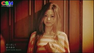 In Love With Someone (Koi Ni Koishite; 恋に恋して) - Mai Kuraki