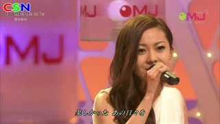 Tomorrow Is The Last Time (Live) - Mai Kuraki