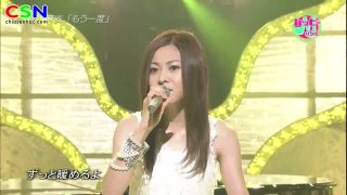 One More Time (Mou Ichido; ; Happy Music Live) - Mai Kuraki
