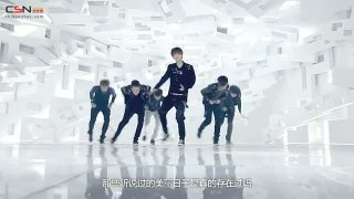 Mama (Chinese Version) - EXO-M