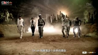 History (Chinese Ver.) - EXO-M
