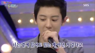Loner (Challenge 1000 Songs 130707) - Chanyeol
