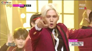 Shirt; Mamacita (Music Core - Comeback Stage - 140830) - Super Junior