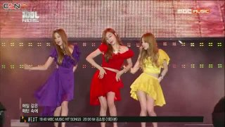 Holler (K-pop Expo In Asia 141001) - TaeTiSeo