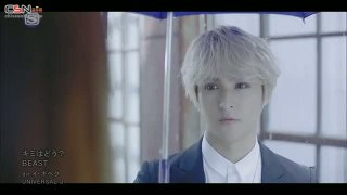How About You (Kimi Wa Dou) - BEAST