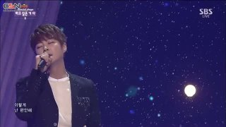 Without You (Inkigayo 141026) - S