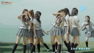 Flying Get (飞翔入手) - SNH48