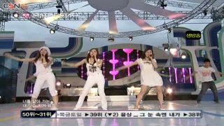 I'm Your Girl - T-Ara