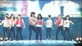 Oh! - Girls Generation