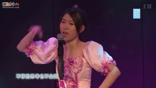 Heart Gata Virus (心形病毒) (Live) - SNH48 Wang Lu; Zhang Xin; Yang Yinyu