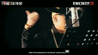 Good Luck - Dok2; The Quiett