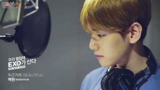 Beautiful - Baekhyun