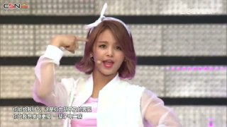 Pepe (2015 Dream Concert 150523) - CLC