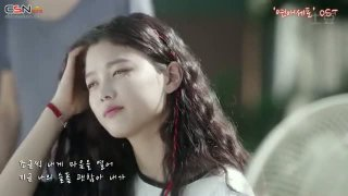 After Love - Kim Yoo Jung