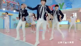 Sủng Ái (Dance Version) - TFBoys