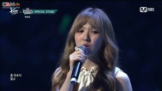 Yanghwa BRDG (M Countdown Feelz In LA 150813) - Zion.T; Wendy
