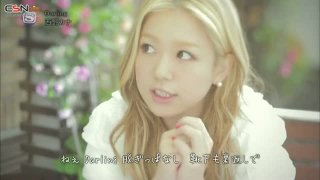 Darling - Kana Nishino