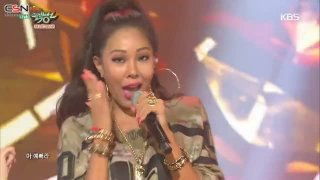 Ssenunni (Music Bank Comeback Stage 150918) - Jessi