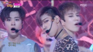 If You Do (Music Core Comeback Stage 151003) - Got7