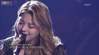 I Will Always Love You (Open Concert 151025) - Ailee