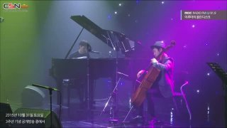 River Flows In You (Yiruma's Golden Disc 3rd Anniversary 151031) - Yiruma; Kim Yong Min