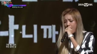 Who Am I (Unpretty Rapstar 2) - Yubin; Jo Hyun Ah