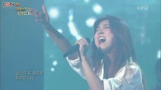 Salt Doll (Immortal Song 151114) - Luna