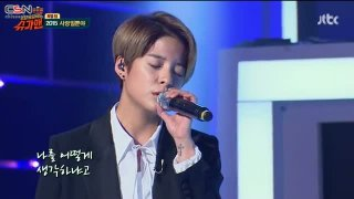 It's Only Love (Sugar Man Live) - Luna; Amber