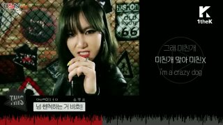Crazy Dog - Yezi; San E