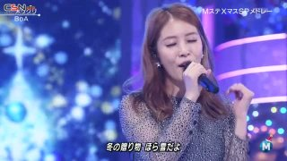 Meri Kuri (Music Station Super Live) - BoA
