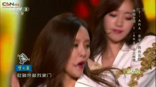Manual Of Youth; Happy CNY; Roly-Poly (CCTV Spring Festival Gala Live) - T-Ara