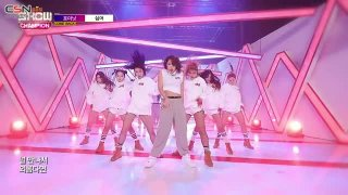 Hate (Show Champion Comeback Stage Live) - 4Minute