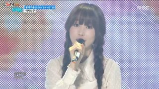Cloud (Music Core Live) - GFriend