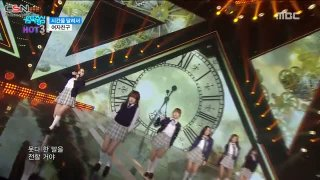 Rough (Music Core Live) - GFriend