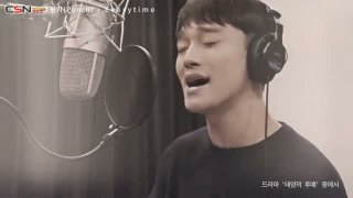 Everytime - Chen; Punch