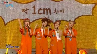 1cm Pride (Taller Than You) (SBS Inkigayo Comeback Stage Live) - Mamamoo
