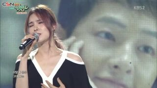 You Are My Everything (Music Bank Descendants Of The Sun Special Stage Live) - Gummy