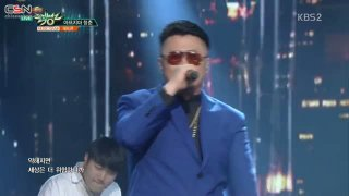 No More Pain (Music Bank Comeback Stage Live) - Defconn