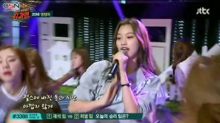 Hip Song (Sugar Man Live) - I.O.I