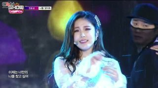 Find Me (Show Champion In Ulsan Live) - Jun Hyosung