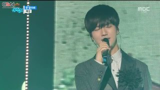 Here I Am (Music Core Live) - Yesung